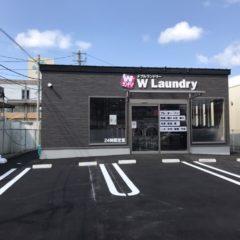 W(ダブル)ランドリー糸島前原店